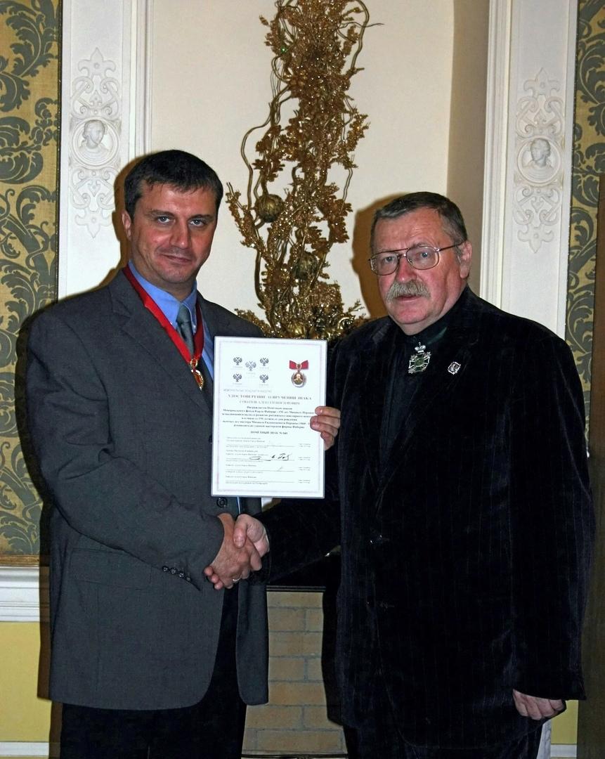 Ювелир в Праге | Соколов Алексей Викторович